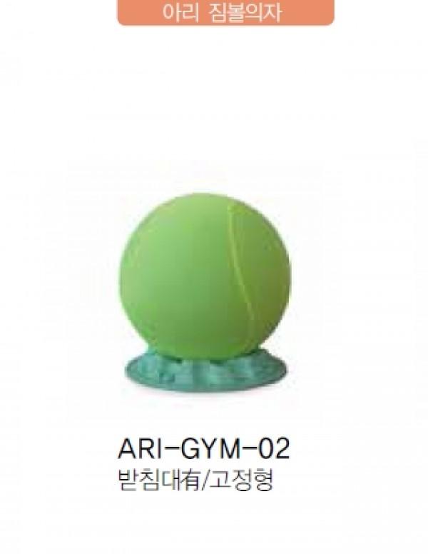 ARI-GYM-02