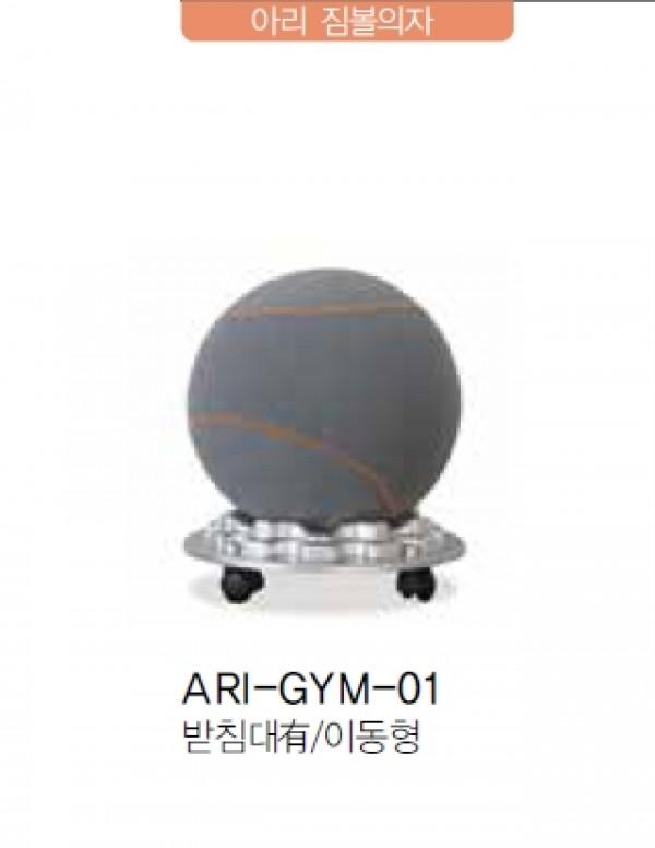 ARI-GYM-01