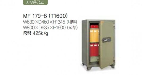 MF 179-8 (T1600)