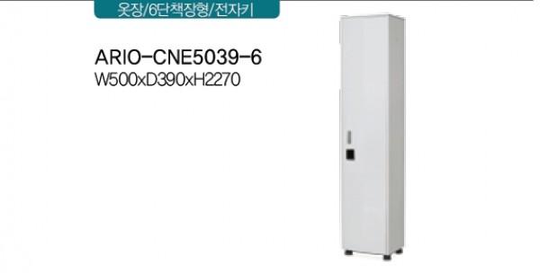 ARIO-CNE5039-6