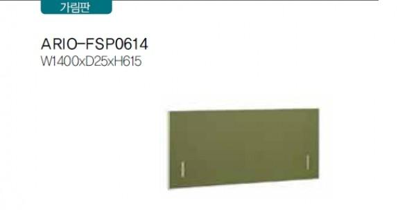 ARIO-FSP0614