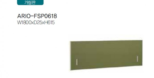 ARIO-FSP0618