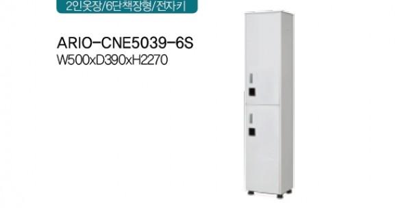 ARIO-CNE5039-6S