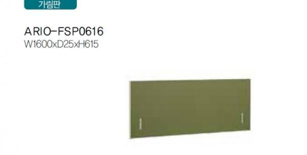 ARIO-FSP0616