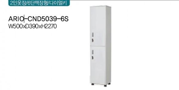 ARIO-CND5039-6S