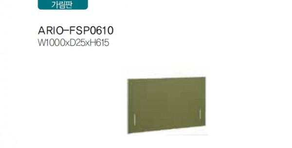 ARIO-FSP0610